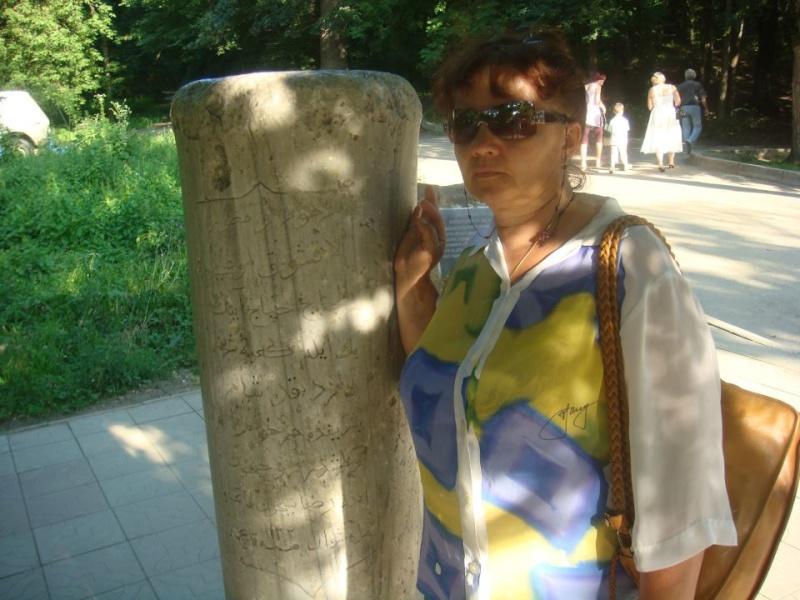 Мария Иванова 57992610