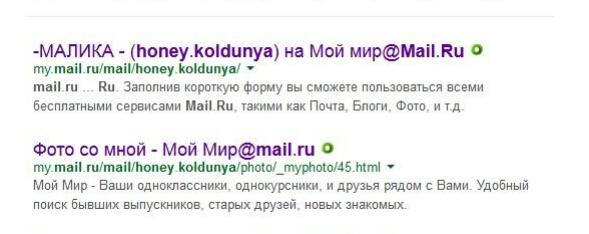 Gadanie - honey.koldunya@mail.ru 86