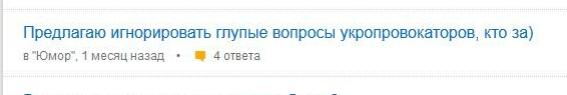 Андрей Воронин 91