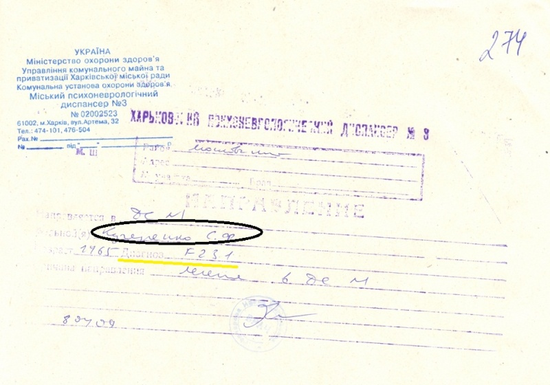 Ясновидящий Сергей-  Кучеренко Сергей Kkkk11
