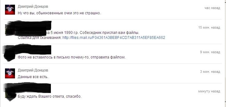 Дмитрий Донцов Ljy410