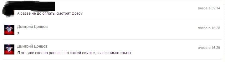 Дмитрий Донцов Ljy610