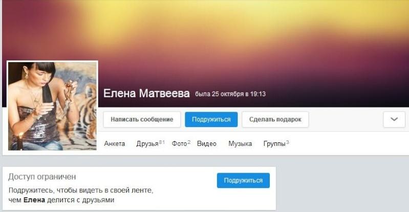 Здраствуйте,хотелось бы узнать про магов Елена Матвеева и под ником ---korolova--- ? O11