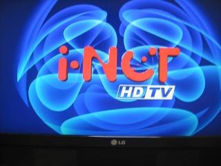 Región de Los Lagos podría tener mundial en HD por TV Digital 10299210
