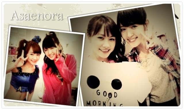2.2 Berryz Kobo [Le Talk] Signas10