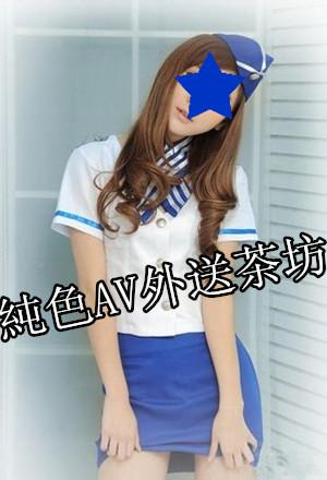 【回覆看照】X航空 空姐 時尚打扮+魔鬼身材 喜歡空姐的大大要提前預約喔 34_aao10