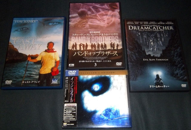 My DVD Collection Dubbed In Japanese Pictur30