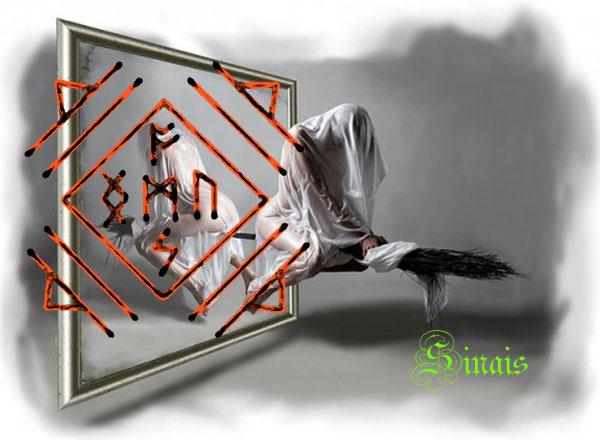став -  Став «Отзеркаливание» автор Sinais U9px10