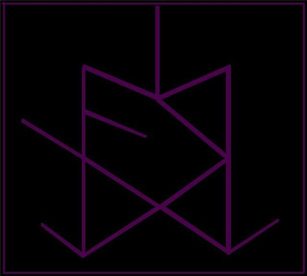 Neglur - Вправить мозги Mylene Maelinhon  X_0b6110