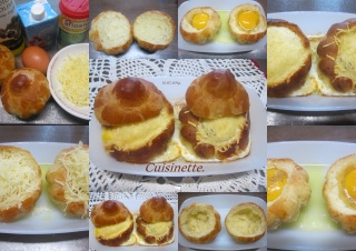 Briochettes et œufs au four.+ photos. Brioch11