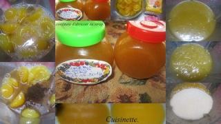 Confiture d'abricots au sirop + photos. Confit11
