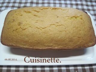 Cake au citron + photos. Img_0717