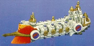 [HISTORIQUE] Proue(s) Spacef10