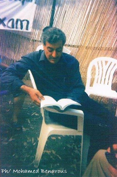FERHAT MEHENNI...Université d'été du MAK à AOKAS,25 juillet 2005 Fer10