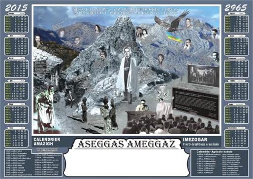 Yennayer 2965 : Le calendrier kabyle en vente dans les librairies Yennay10