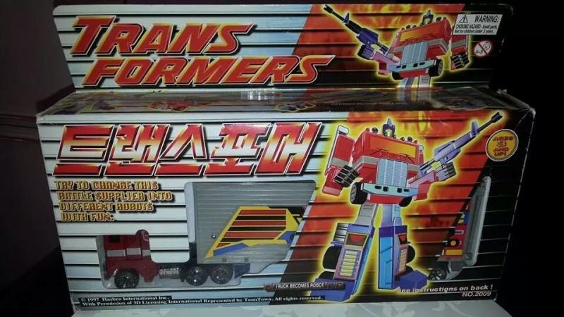 Collection Transformers de sylv1  (AOE, CHUG, TF PRIME, BH, MP, LABELS INDÉS ET G1.. ) Img_1120