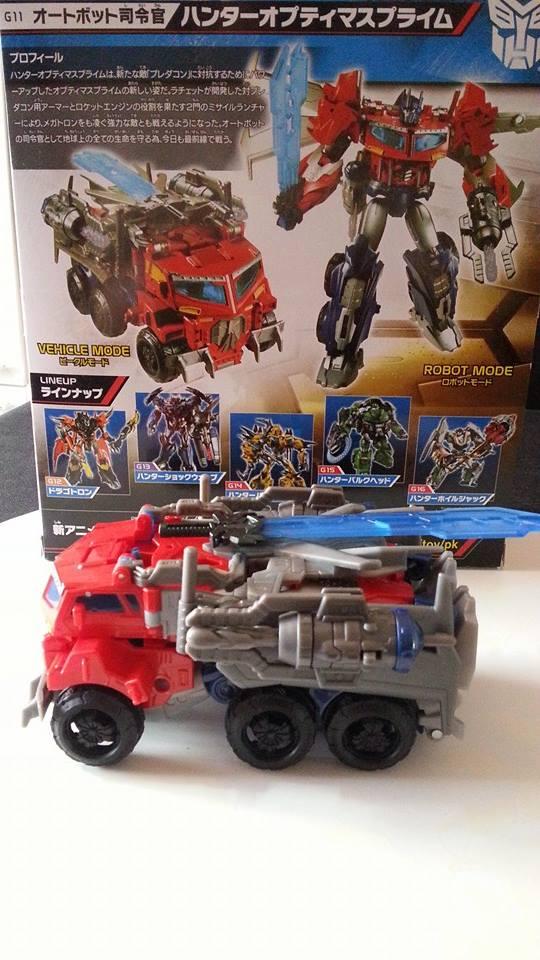 Collection Transformers de sylv1  (AOE, CHUG, TF PRIME, BH, MP, LABELS INDÉS ET G1.. ) Img_1619