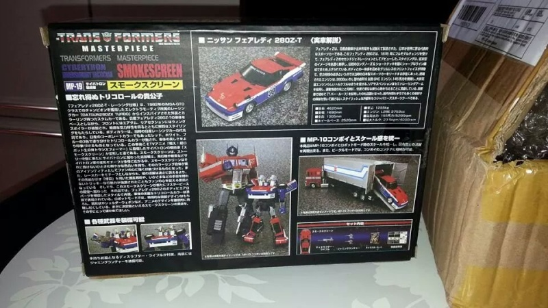 Collection Transformers de sylv1  (AOE, CHUG, TF PRIME, BH, MP, LABELS INDÉS ET G1.. ) Img_2311