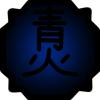 Aoi 100px-10