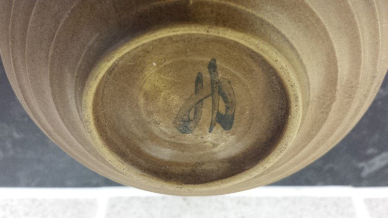 id help on this tea bowl or just bowl marked  20141210