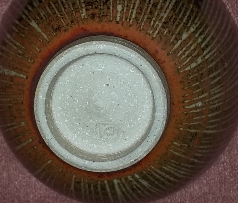 Andrew Hague, Askrigg Pottery. Askrig11