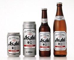 Noj Tshuaj Tuag Asahi-12