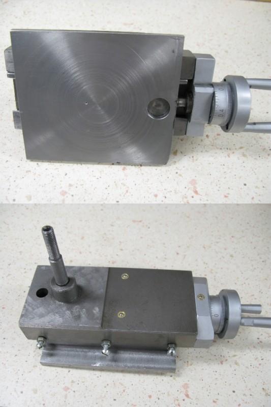 Modification chariot porte-outils. 15507910