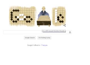 Google Doodle sur Honinbo Shusaku Shusak10