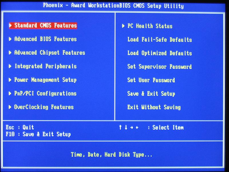 comment savoir si vous avez un BIOS UEFI ou LEGACY Legacy10