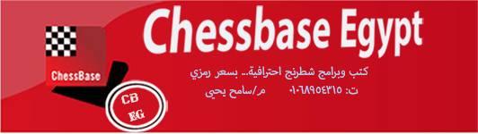 كتب و برامج تشيس بيز و أسعارها في مصر