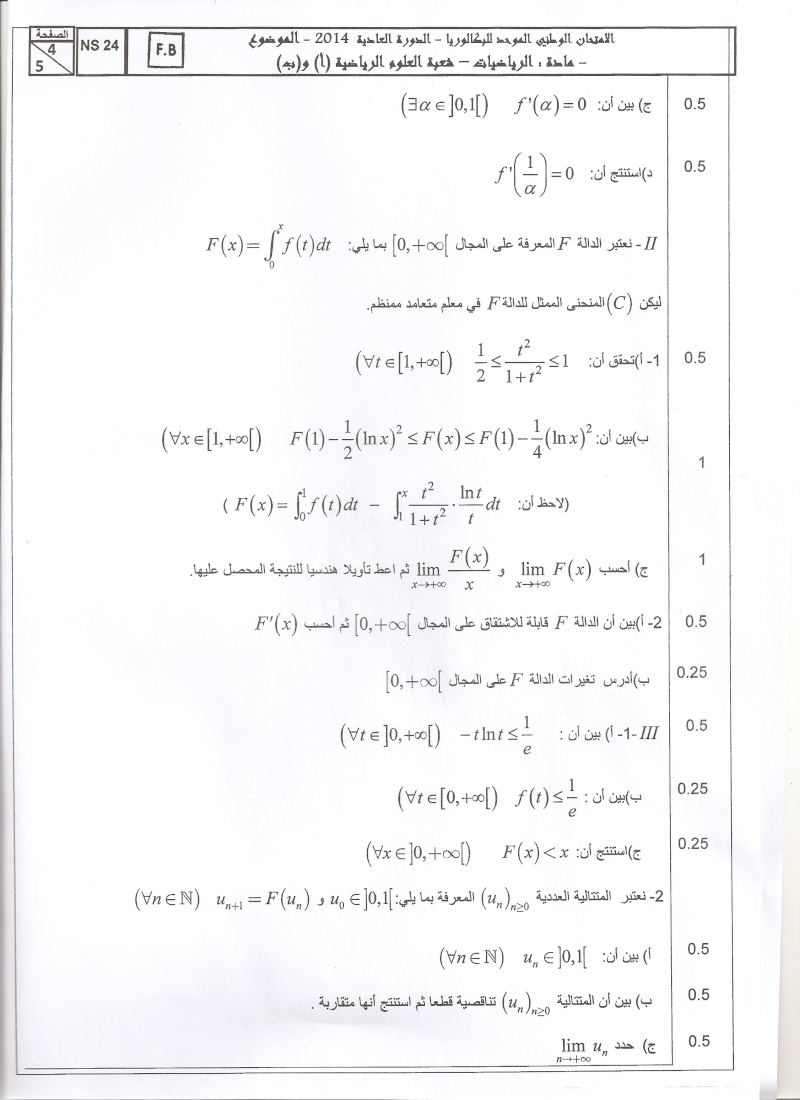 Maths Bac 2014 !! Scan_113
