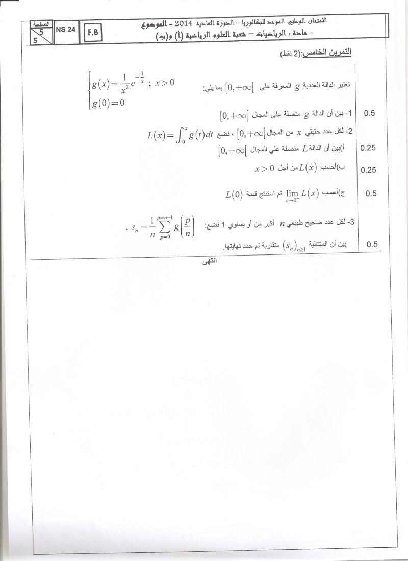 Maths Bac 2014 !! Scan_114