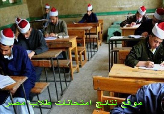 نتيجة الثانوية الأزهرية فى مصر 2017 موقع الأزهر التعليمى  2013_710