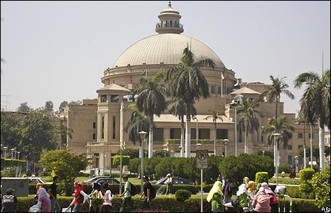 نتيجة امتحانات جامعة القاهرة 2018 جميع الكليات والفرق  Ouoouo10