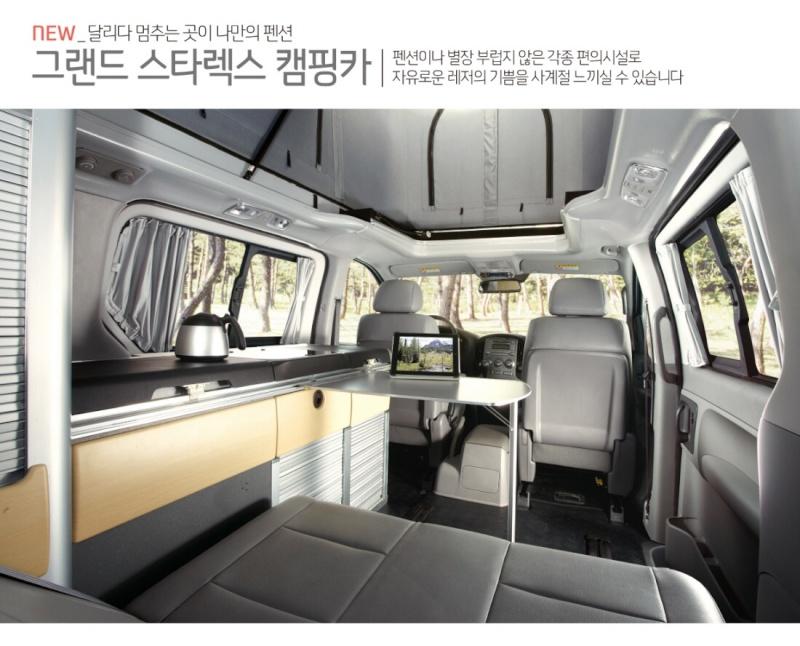 Hyundai grand starex camping car Image11