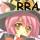 Ryusei Rol Academy (Afiliacion elite) Hytjtt11