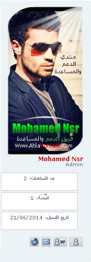 (JAVASCRIPT)كود وضع ايطار لعناصر البيانات الشخصيه***Mohamed Nsr 2014-011