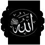 منوعات اسلامية
