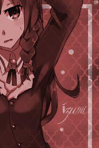Boîte à cadeaux Izumi_11
