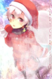 Boîte à cadeaux Konoha11