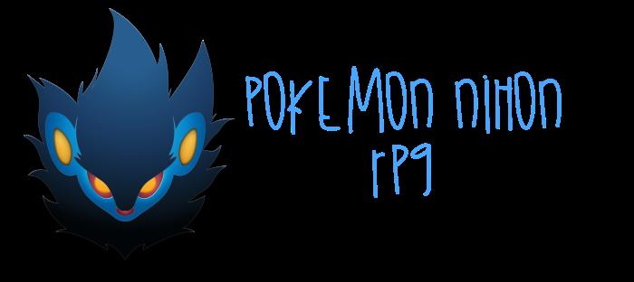 Pokémon Nihon RPG