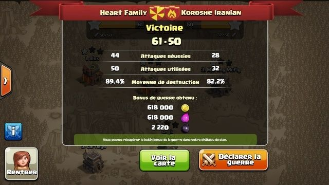[VICTOIRE] Heart Family vs Koroshe Iranian Screen11