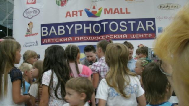 Евгений Литвинкович: Общение поклонников - Том I - Страница 66 00110