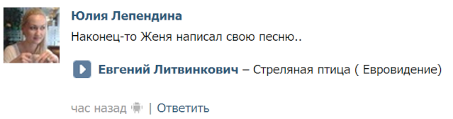 Евгений Литвинкович: Общение поклонников - Том II - Страница 65 Ieaezz26