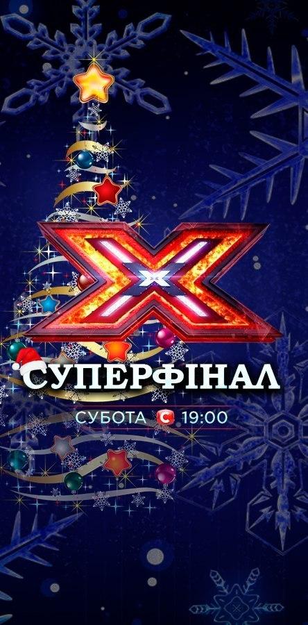 Восьмой прямой эфир - 27 декабря 2014 (Суперфинал и гала-концерт) Lxukor10