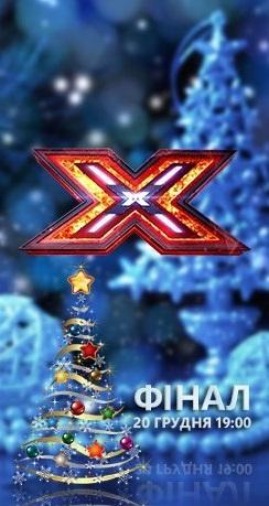 Седьмой прямой эфир - 20 декабря 2014 Vrtpyf10