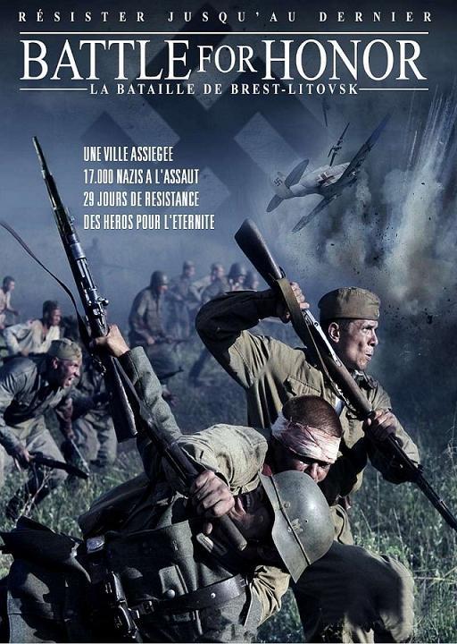 LA BATAILLE DE BREST-LITOVSK Battle12