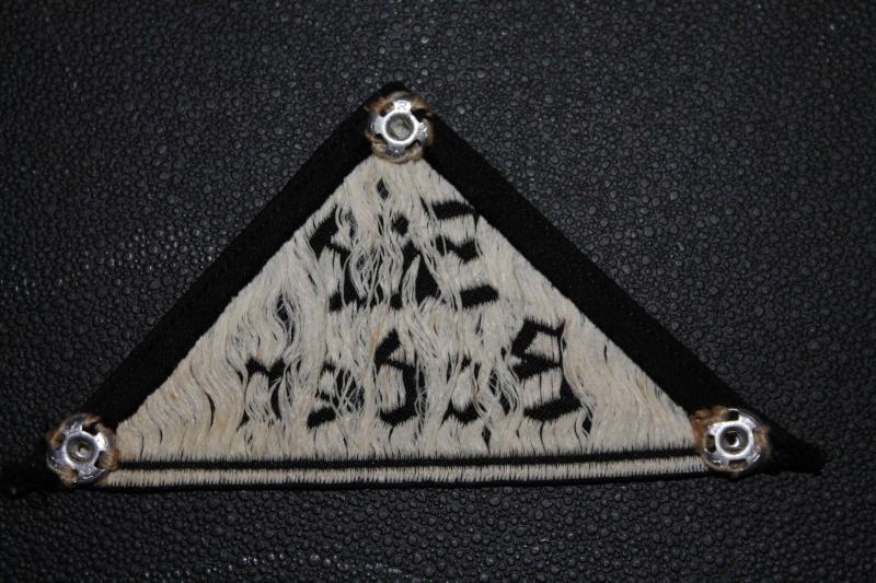 Insigne de Région HJ  - SUD BADEN (avec étiquette RZM) 215