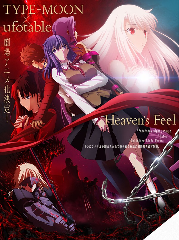 "[NEWS] Deux nouvelle adaptations pour ""Fate/stay night"" par le studio ufotable Fate-s10"