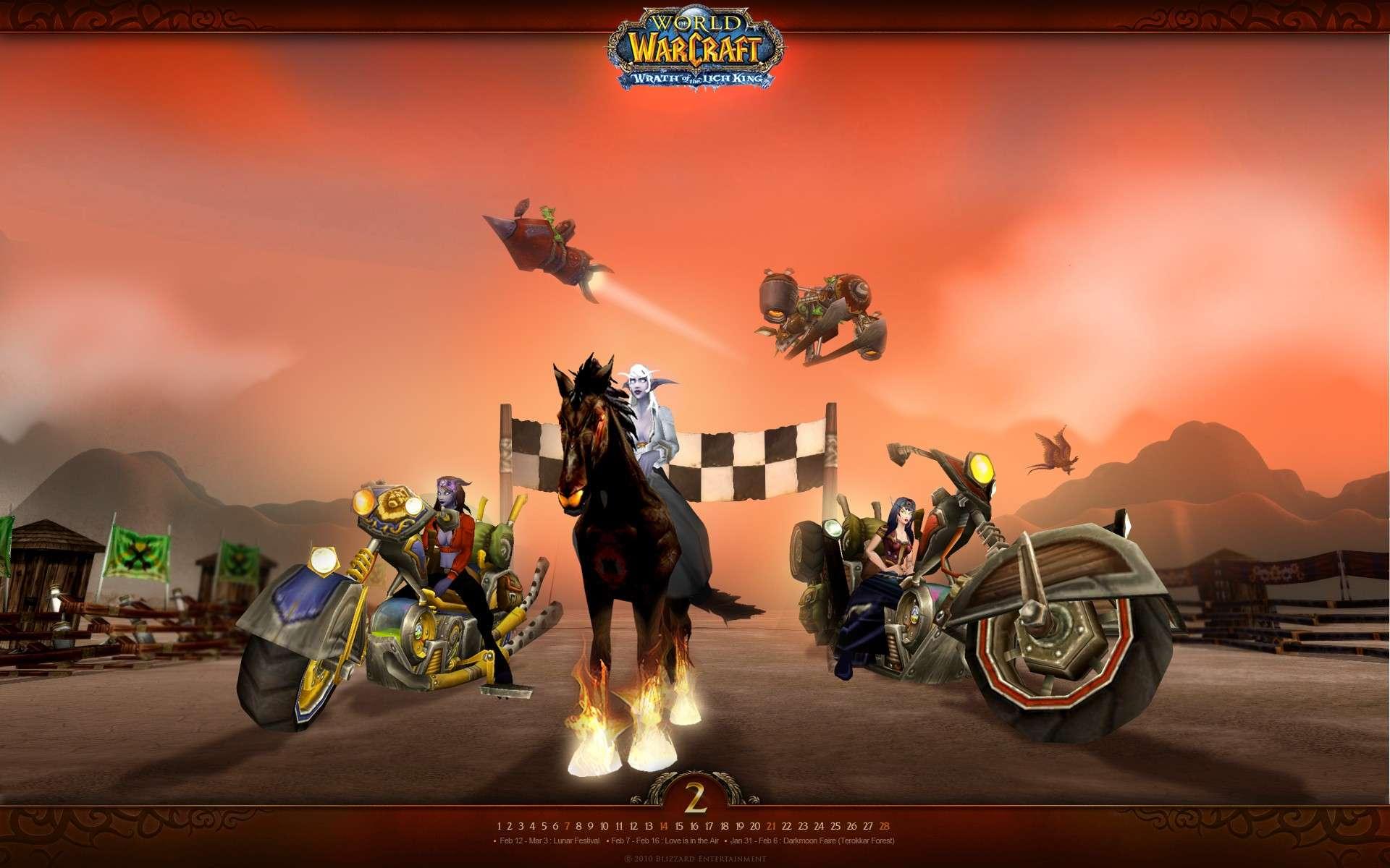 Les Montures Race-t11